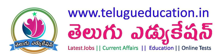 Telugu Education